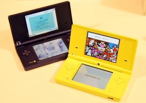 Descripción de la Nintendo DSi