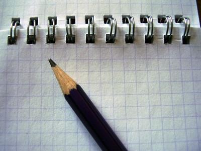 Cómo escribir un ensayo acerca de límites de placa
