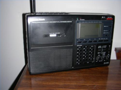 Acerca de Radio de onda corta
