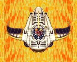 Cómo Obtener el Shiva Edge Espada en Chrono Trigger