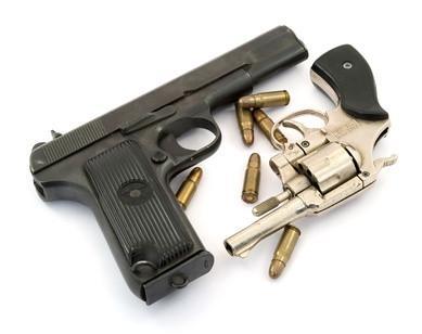 ¿Cómo se transfieren armas de mano Sin un FFL?