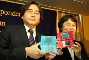 Cómo conectar Nintendo DSi a Internet