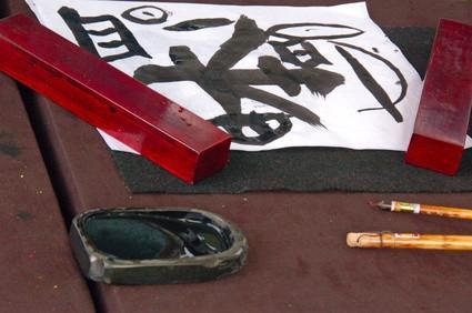 Herramientas antiguas chinos de la caligrafía
