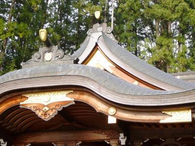 Regalos estreno de una casa japonesa