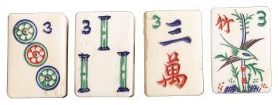Cómo seleccionar un Conjunto de Mahjong